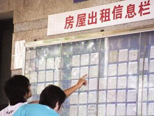 致刚学校毕业和刚入深圳的年轻人们(关于租房问题)