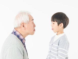 遇上老小孩怎么办